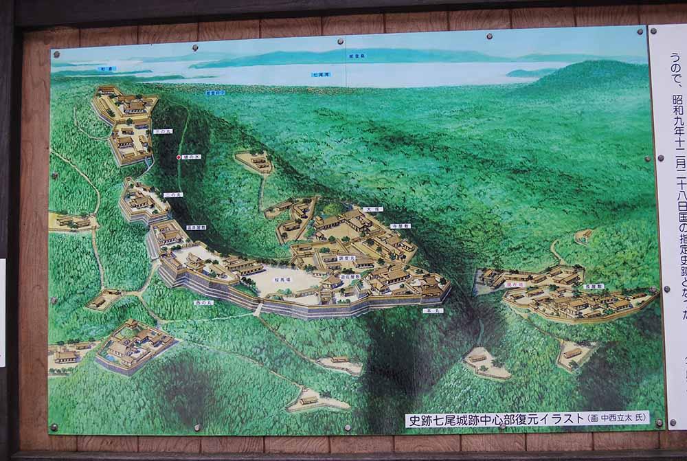 歴史リアルに当時の城郭を再現した七尾城の復元イラスト いいじ金沢